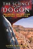 DogonBook02