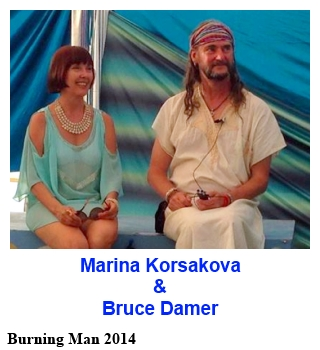 Marina Korsakova and Bruce Damer